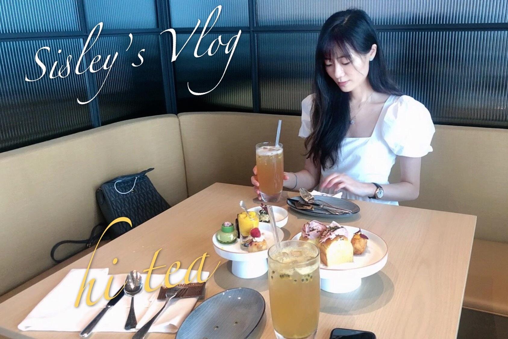 广州靓女的精致下午茶,五星级酒店,看看500块都吃了啥?