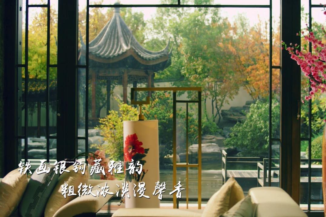 自带祥云锦鲤的古典豪宅你见过吗?在这里,可以足不出户逛园林!