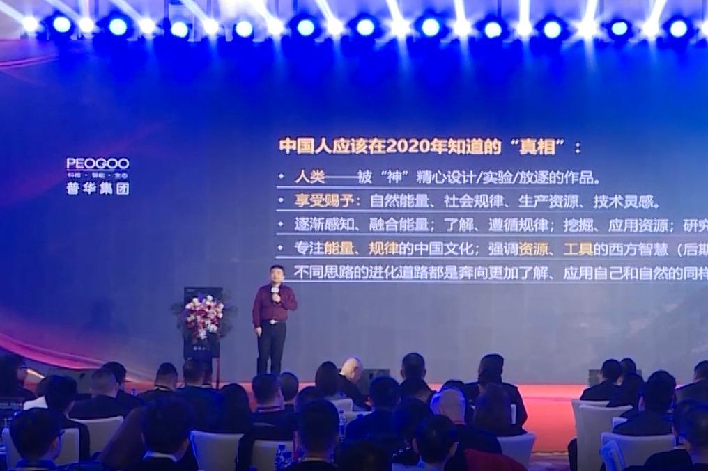 """中国文化拥有神奇的""""力量"""",给出了人类了解世界的四个维度!"""