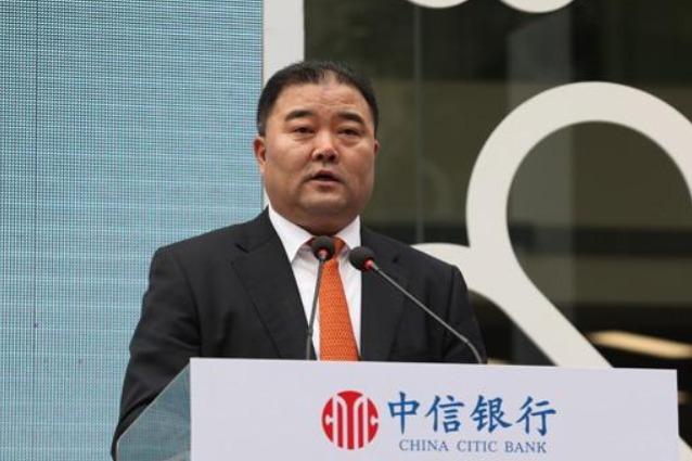 中信银行原行长孙德顺被提起公诉:涉嫌受贿 与不法商人勾肩搭背