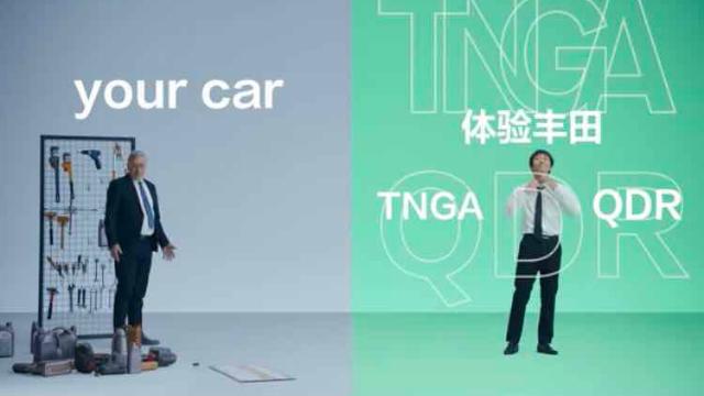 一汽丰田全新卡罗拉 就是安全安心 就是惬意舒心。