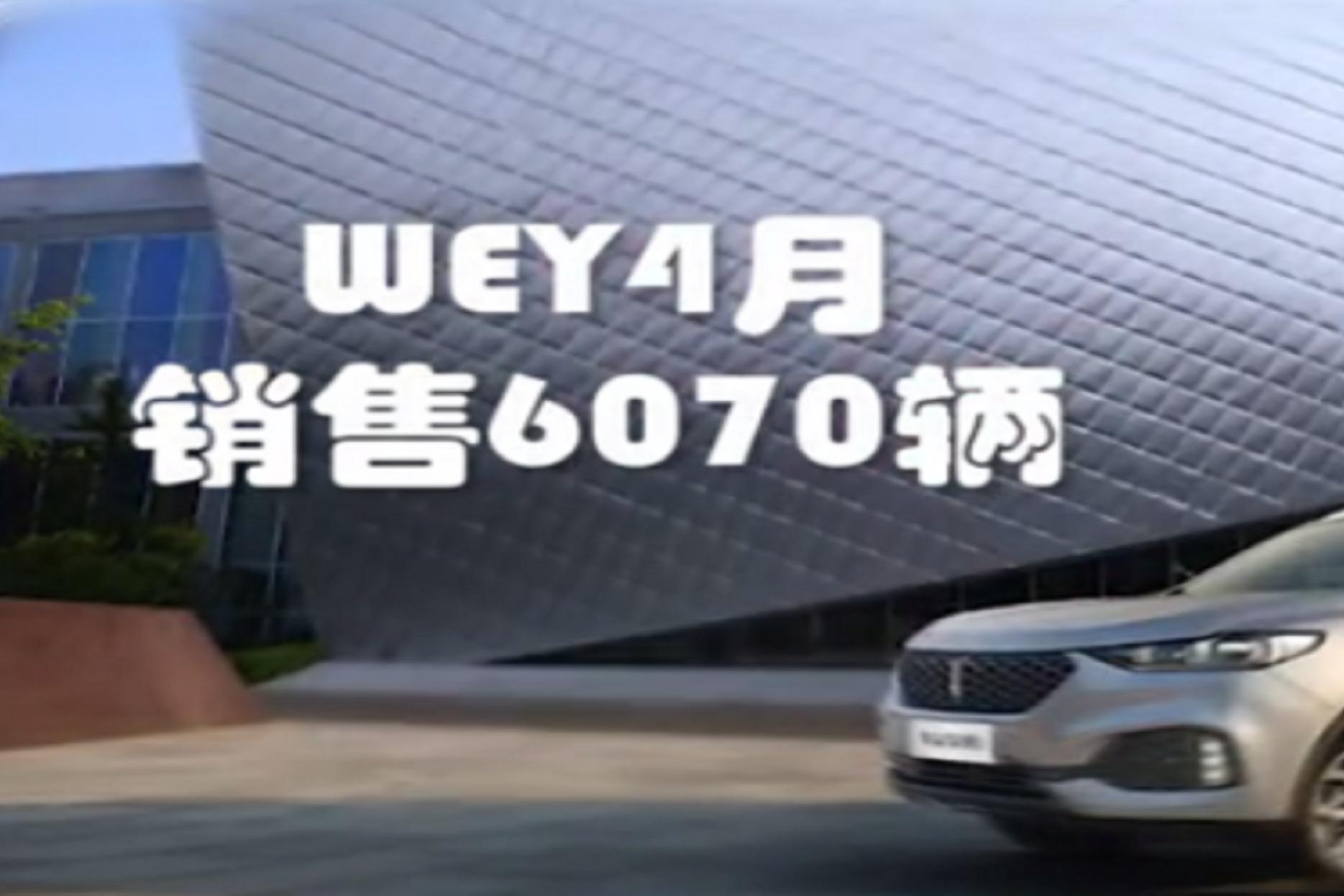 国产汽车行业的领军者,长城汽车,四月销量再创辉煌!
