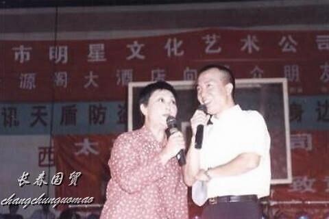 相声名家戴志诚现任妻子曝光,曾为影视演员,结婚16年恩爱如初