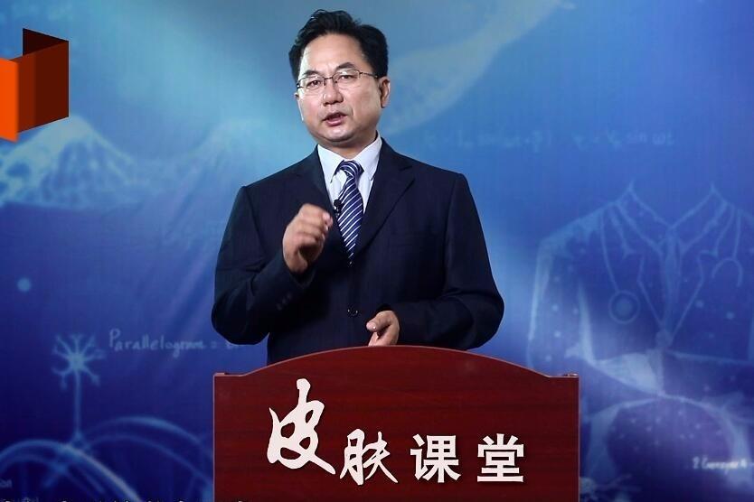 北京白癜风医院:什么是白癜风色素岛