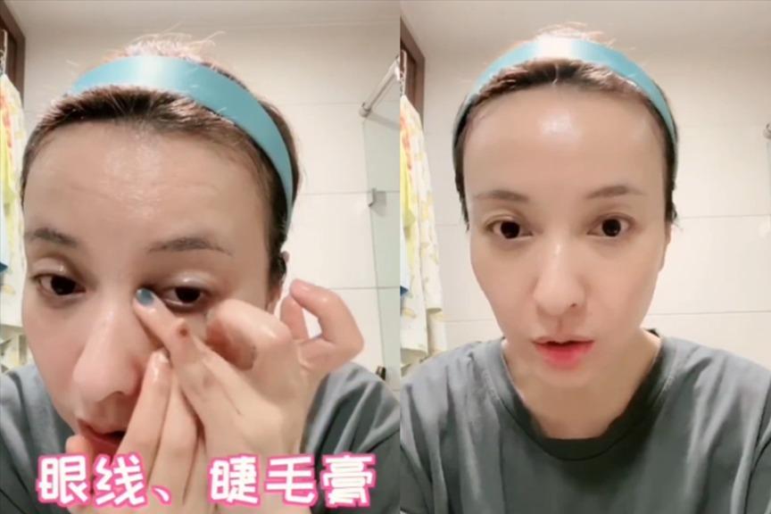 吴昕演示卸妆过程,无惧黑眼圈自信秀素颜,超高发际线抢镜