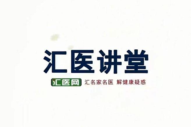 北京国丹白癜风医院冯素莲:白癜风患者能不能吃富含维c的食物?