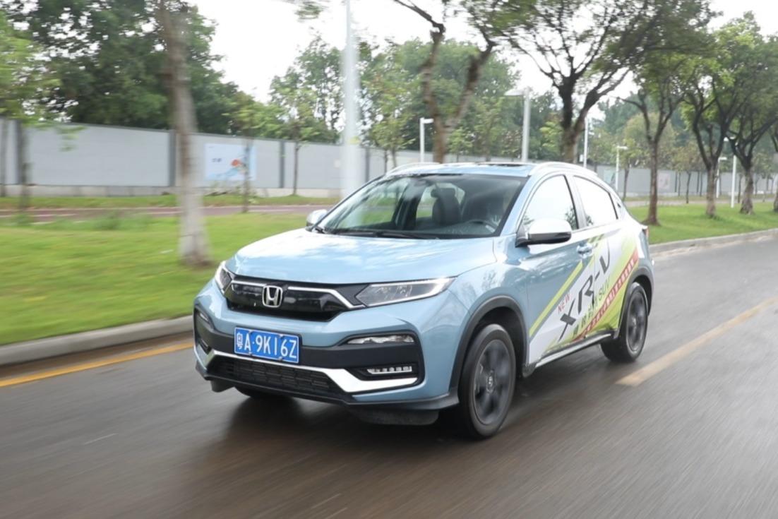 导购 | 还在纠结本田XR-V怎么选? 推荐2020款1.5L CVT舒适版