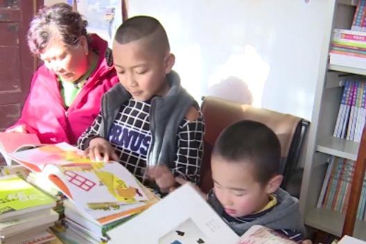 张掖肃南:农家书屋为乡村振兴增韵添香