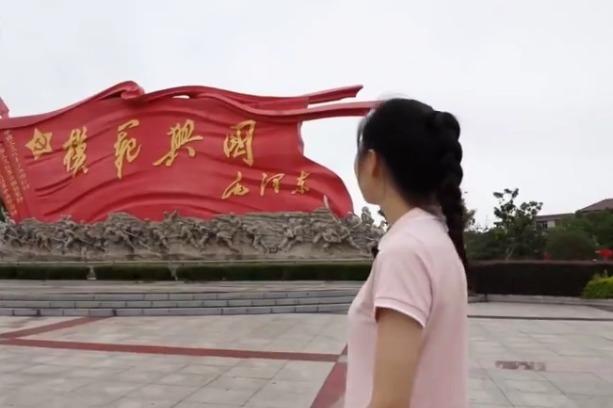 江西兴国:踏寻红色足迹 追忆将军风采