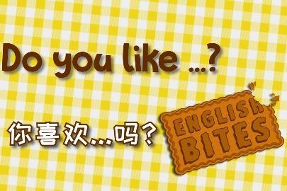 打破中式英语!外教告诉你Do/Would you like有什么分别?