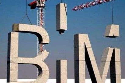 BIM+GIS,为城市带来无限可能!