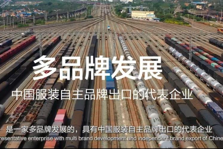 东尚股份企业宣传片