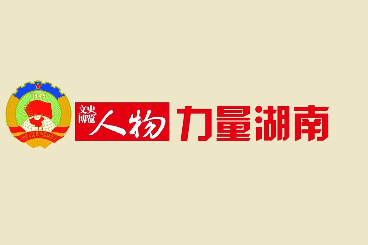 贺安杰率队赴衡阳、郴州市调研港澳台侨企业发展