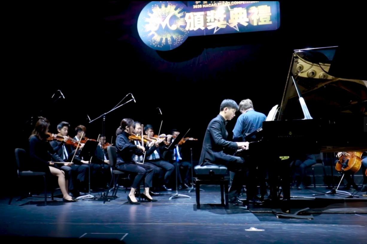 2020第九届澳门钢琴邀请赛精彩花絮