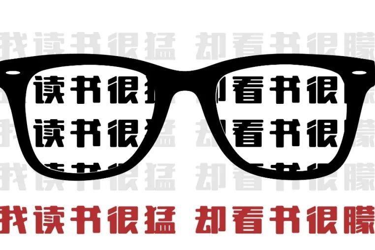 幕天公益x蔡司公益义卖宣传