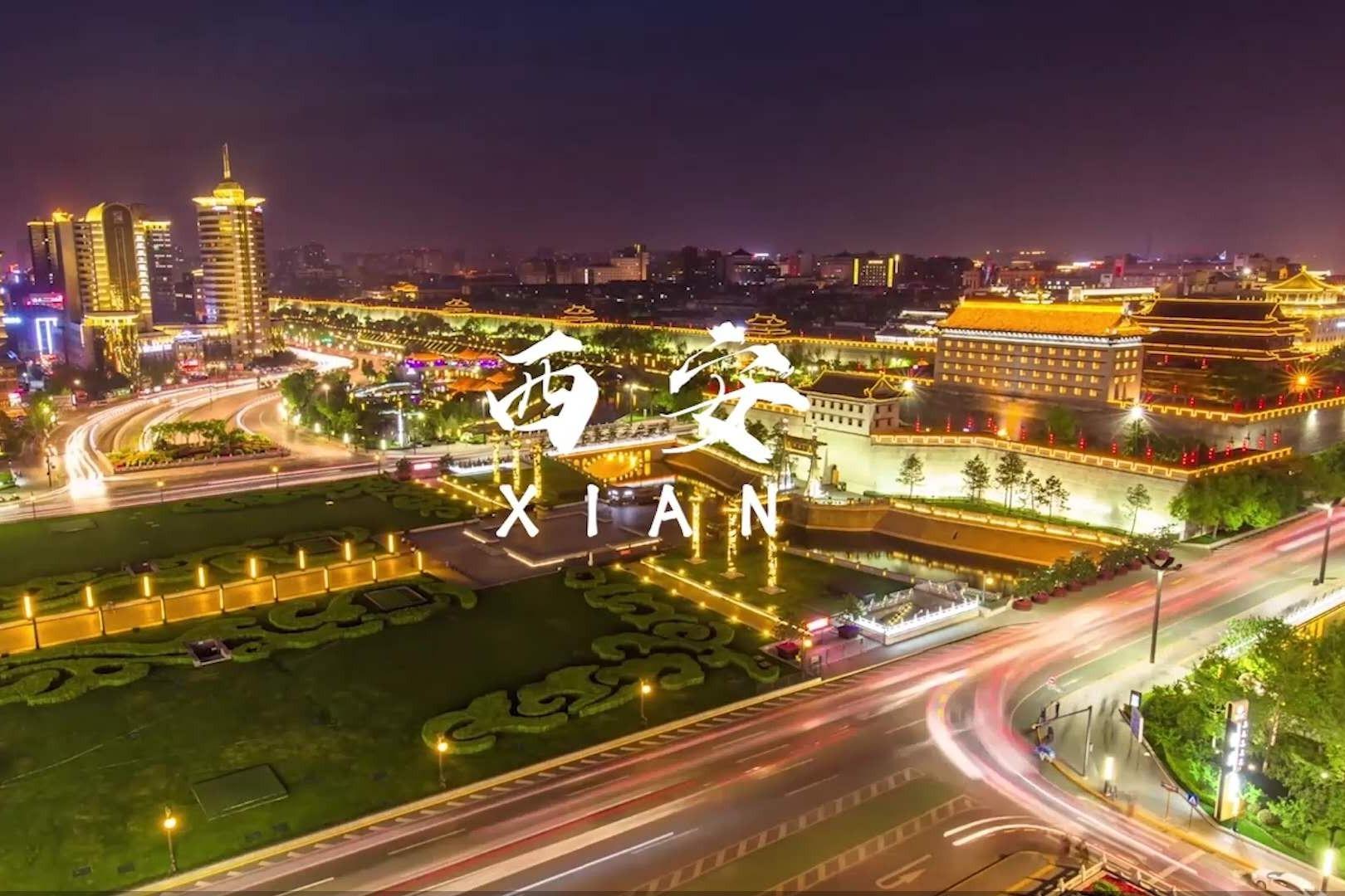 寻味中国:来永兴坊体验地道的西安美食文化