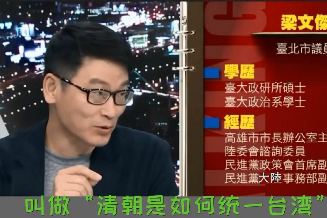 清朝如何统一台湾?绿营名嘴:康熙打下澎湖,郑克塽就投降了