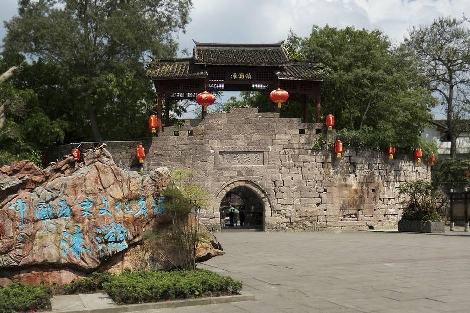 合川涞滩古镇景区欢迎您