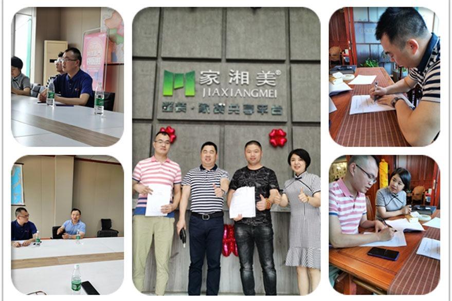 环保板材十大品牌家湘美整装与盼盼木业集团达成战略合作热烈庆贺