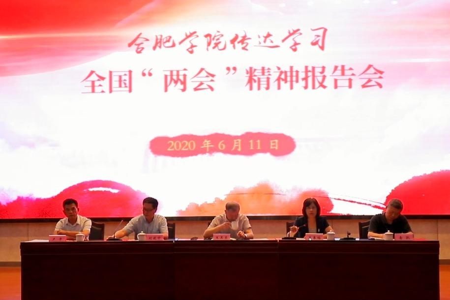 全国政协委员吴春梅宣讲全国政协会议精神