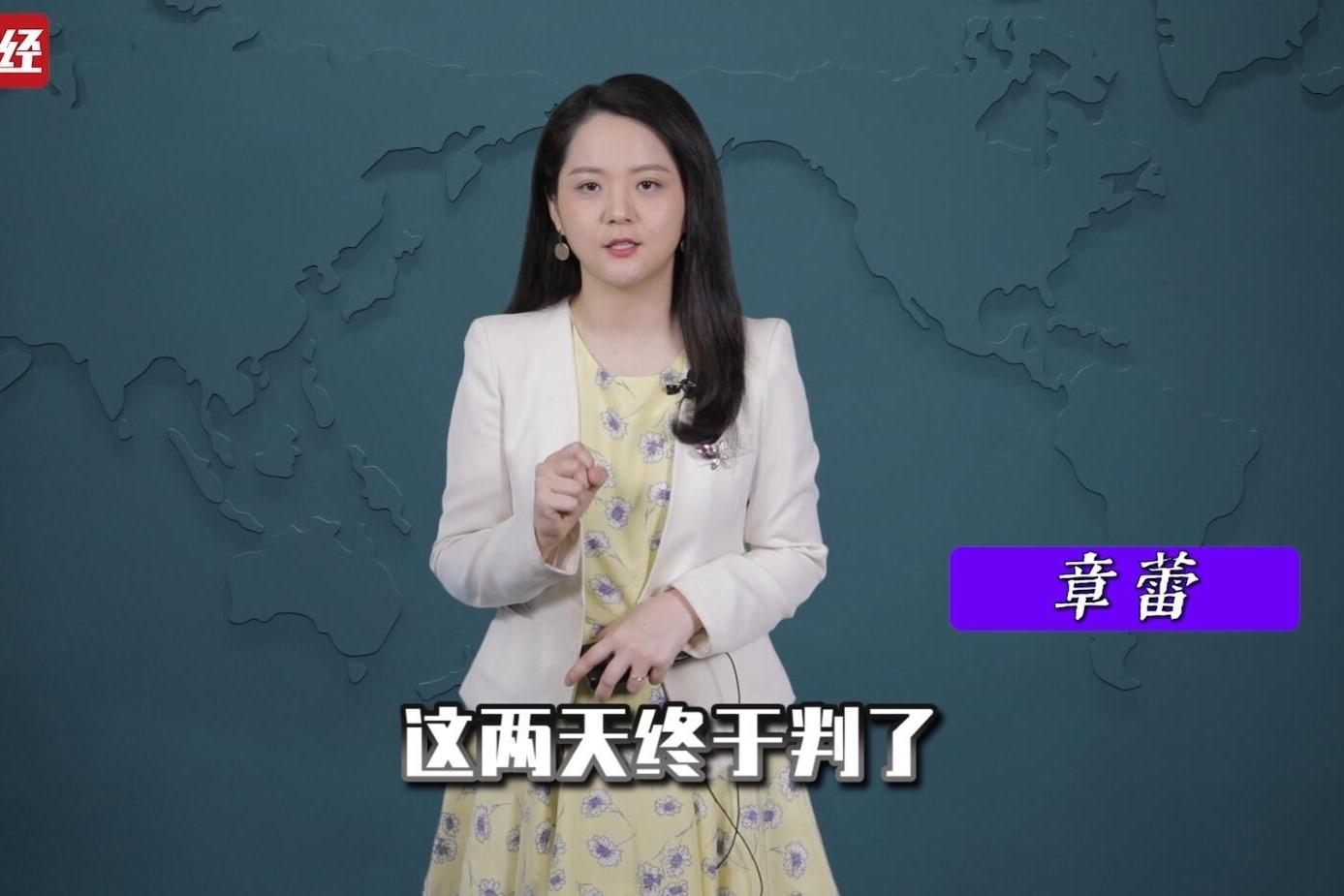 猥亵儿童案王振华将上诉要求判无罪!被抓后家族财富暴增200亿