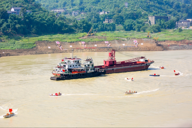 重庆市举行2020年洪涝灾害综合应急演练