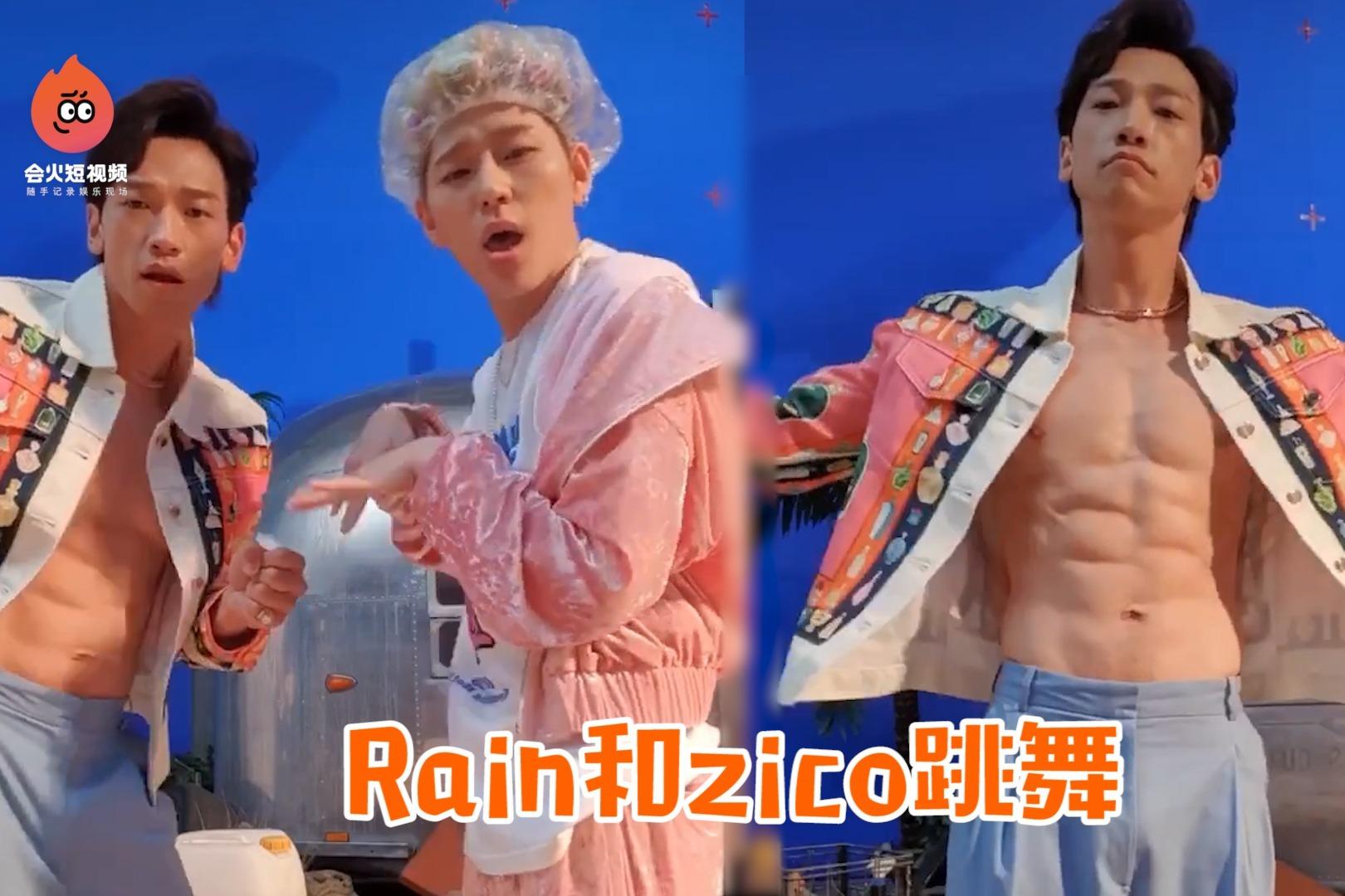 Rain真空跳舞秀好身材,八块腹肌瞩目!和小10岁男星同框不输