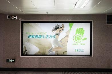 汉德森公益广告亮相上海中心地铁站,其产品在汉薇商城有售!