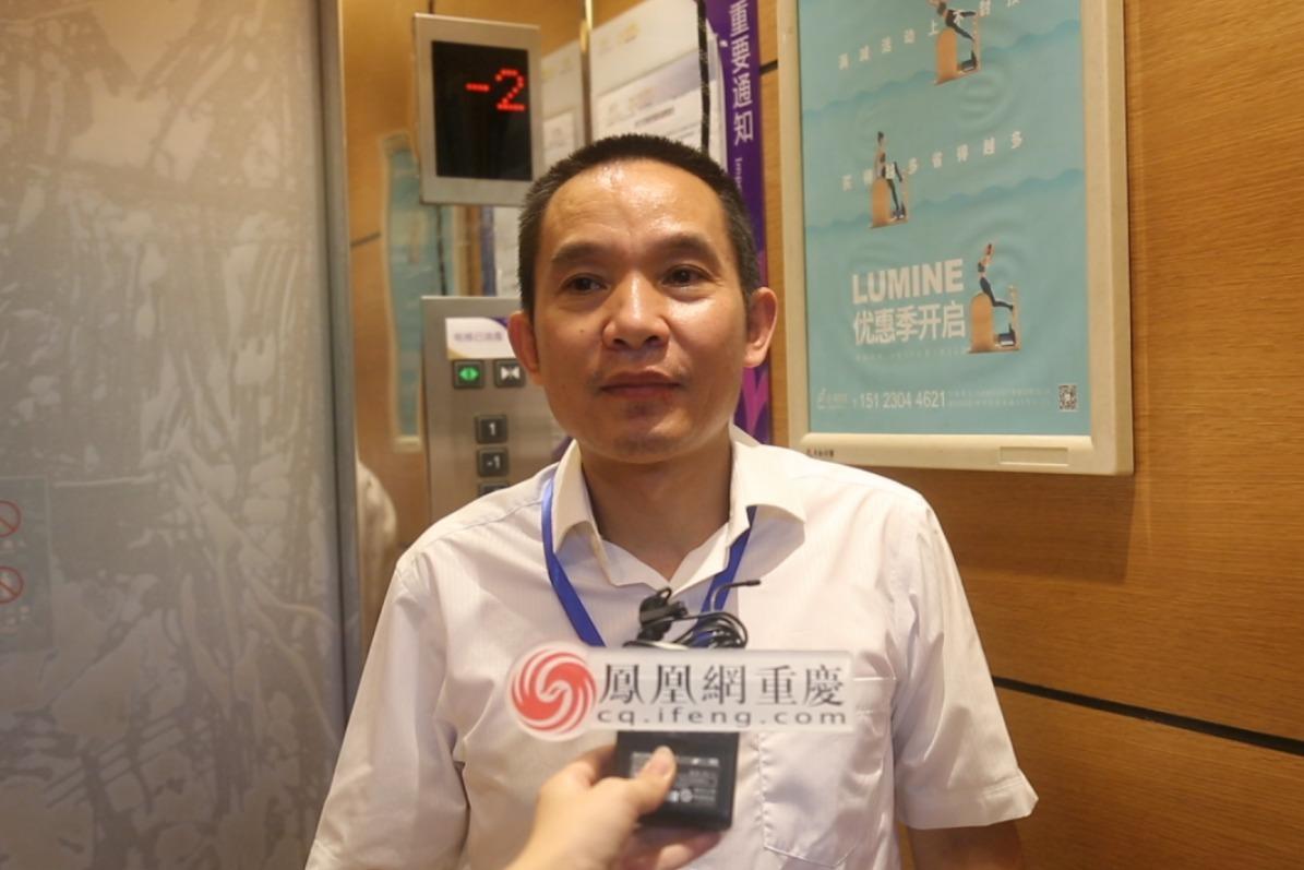 视频   渝中区市场监管局特种设备安全监察科科长 陈宏