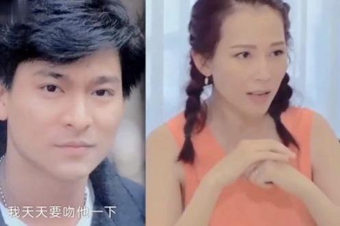 蔡少芬自曝曾追星刘德华 还幻想嫁给他