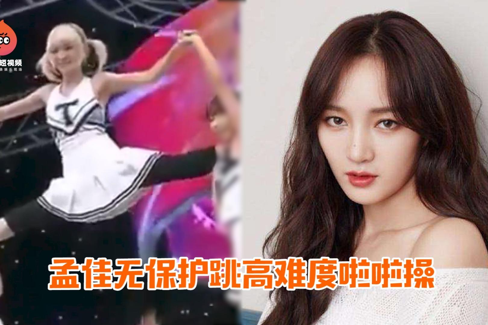 女星无保护跳高难度啦啦操,高空劈叉吓坏一众韩国观众