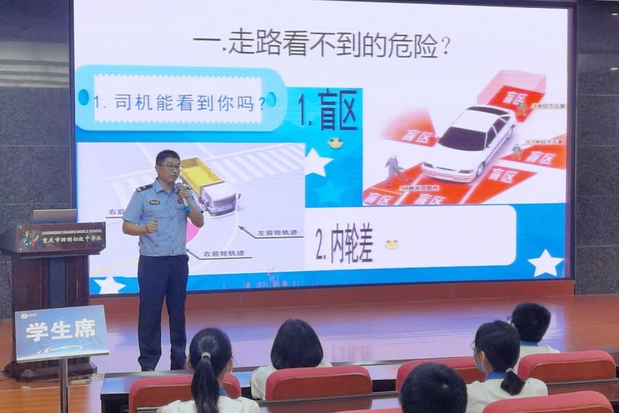 """视频丨重庆警方""""平安课堂""""进校园 共筑安全防线"""