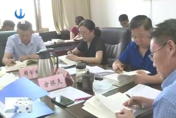 金昌市人大常委会召开党风廉政建设工作会议 学习习总书记重要讲话