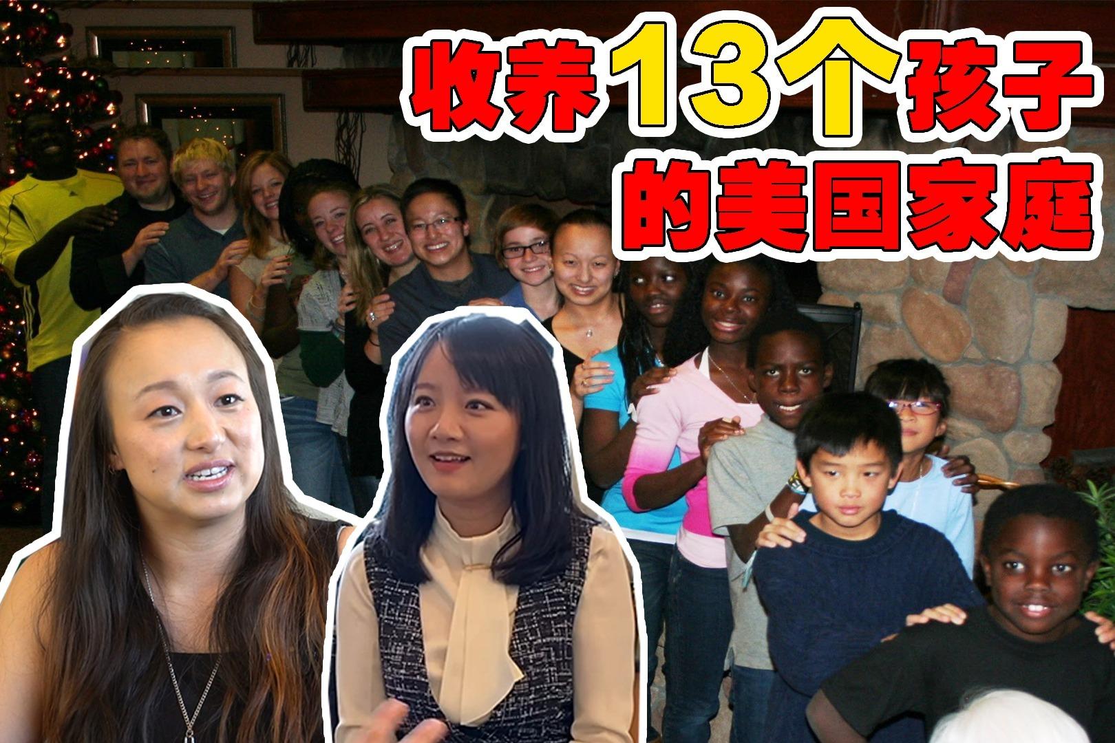 """被美国人收养的韩国女孩有多""""怪""""?拒绝独处 30年后感谢亲生父母"""