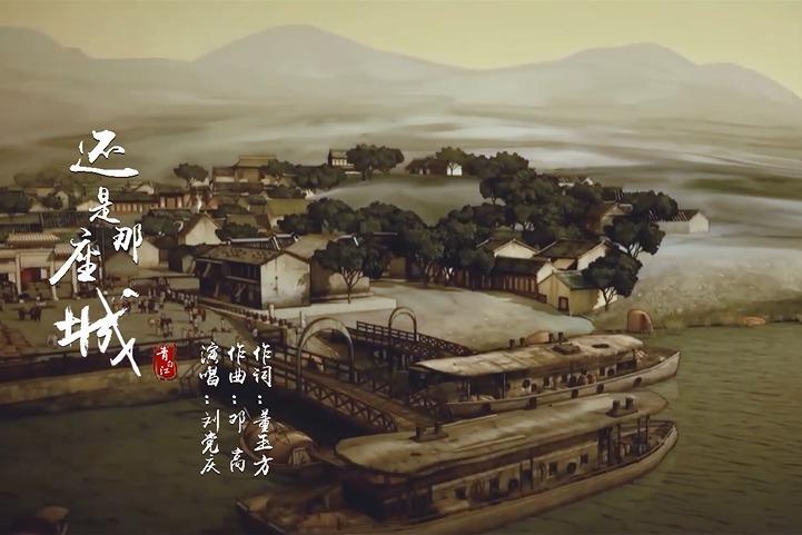 青白江,还是那座城
