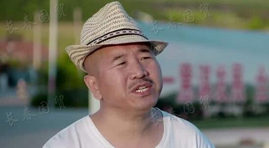 """""""谢广坤""""直播捞金,被问刘能换人闭口不语"""