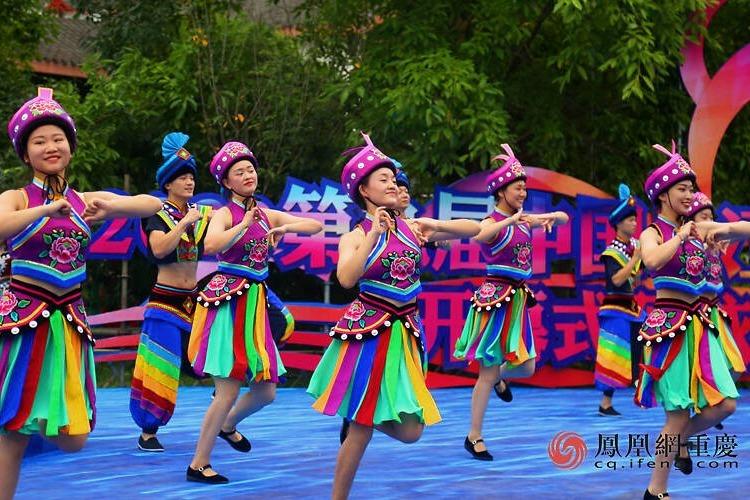 视频丨2020·第九届中国乌江苗族踩花山节开幕