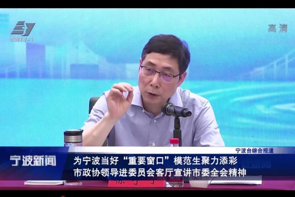 市政协领导进委员会客厅宣讲市委全会精神,徐宇宁参加