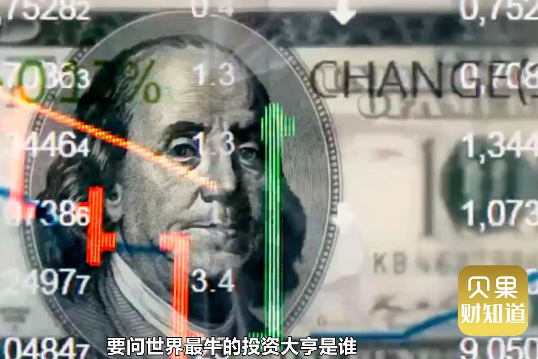 黄金价格时隔10年,重回2000美元高峰,中国大妈坐稳投资宝座!