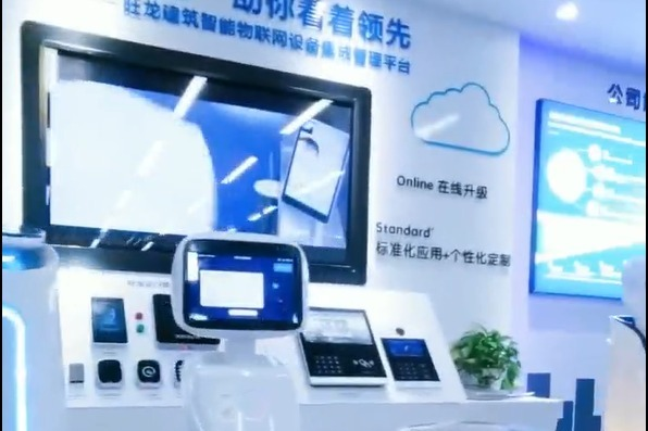 2020深圳国际机器人展即将开启,旺龙机器人已经集结完毕!