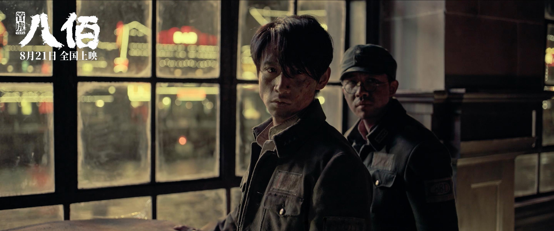 电影《八佰》点映票房破亿魏晨突破巨大备受好评