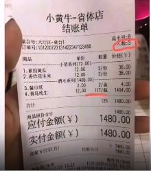 3盘拍黄瓜花生米,3人喝117瓶啤酒?过量饮酒危害远(图1)