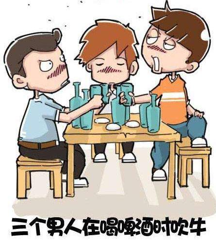 3盘拍黄瓜花生米,3人喝117瓶啤酒?过量饮酒危害远(图3)