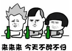 3盘拍黄瓜花生米,3人喝117瓶啤酒?过量饮酒危害远(图2)