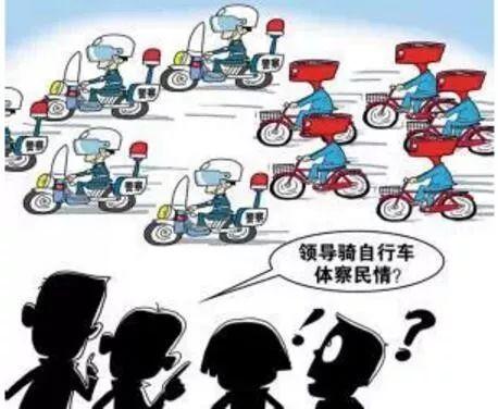 """人民日报:清廉的不如腐败的,干事的不如会说的,实干的不如做秀的,中国官场""""逆淘汰""""将危及国家安全"""