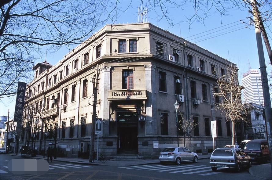 圖4:天津大陸銀行大樓舊址