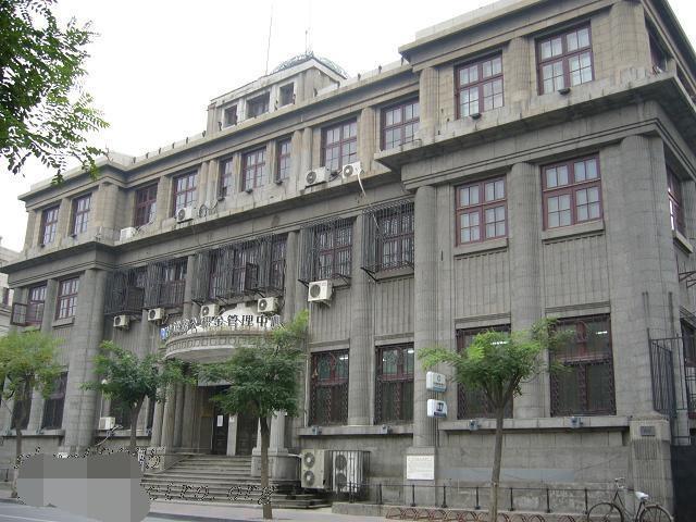 圖5:上海中南銀行大樓舊址