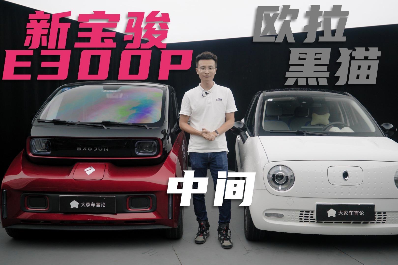 城市代步中国车,谁才是一哥?