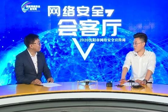 2020沈阳网络安全宣传周企业谈-启明星辰沈阳分区副总经理 佟欢