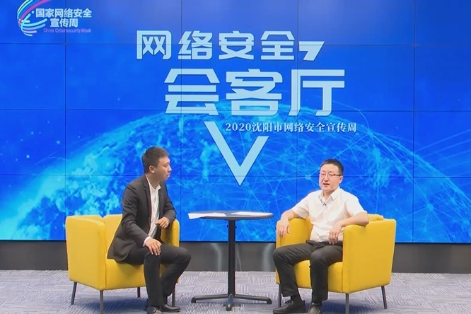 网络安全会客厅-沈阳联通副总经理刘世隽